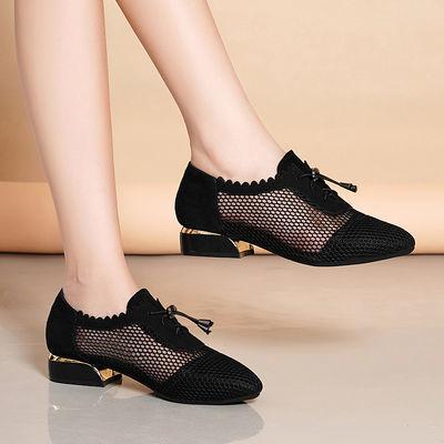2020夏秋季新款时尚真皮粗跟凉鞋网纱透气单鞋女舒适低跟鞋女鞋子