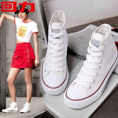 回力鞋子女学生韩版高帮帆布鞋女百搭经典情侣款小白鞋女板鞋女潮
