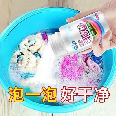 彩漂粉漂白剂白色衣服漂白粉强力去黄去霉剂衣服去霉点彩票洗衣粉
