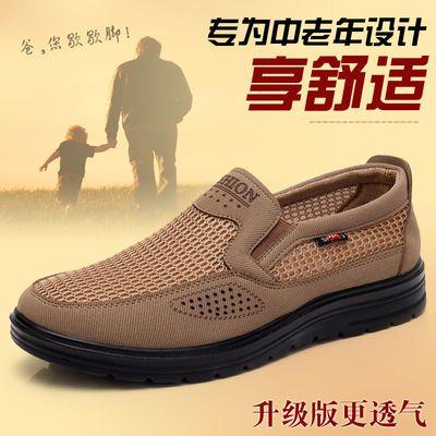 北京布鞋夏季男款网鞋中老年人爸爸鞋子透气男鞋男网面鞋父亲凉鞋