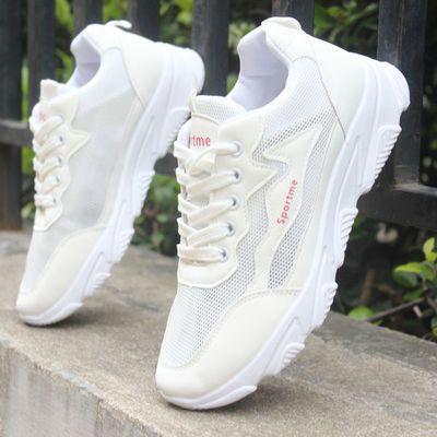 夏季网鞋男透气运动鞋男士防滑防臭男鞋韩版百搭白色休闲鞋跑步鞋