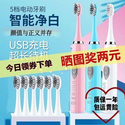 新款电动牙刷成人学生情侣软毛超声波美白防水充电全自动网红热销