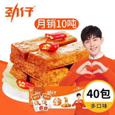 劲仔厚豆干混合口味豆干网红小吃休闲零食麻辣小吃豆腐干湖南特产