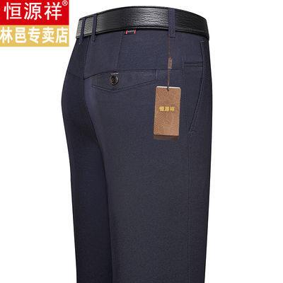 恒源祥西裤男中老年高腰裤子深档免烫夏季薄款新款直筒宽松休闲裤