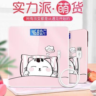 Meilen正品体重秤成人减肥精准电子秤家用小巧人体秤高精度称重秤