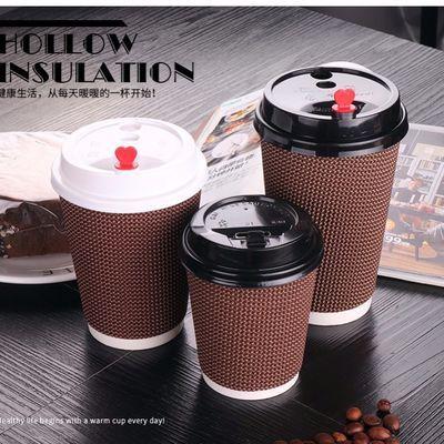 性咖啡杯带盖防烫瓦楞高档咖啡纸杯奶茶杯子商用50套热饮杯一次
