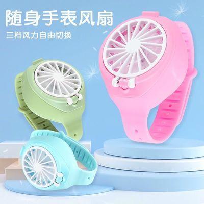 抖音同款usb迷你手表风扇充电儿童学生三档静音随身携带六一礼物