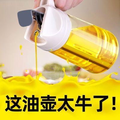 日式玻璃油壶装油倒油防漏厨房家用自动开合大容量酱油醋油罐油瓶