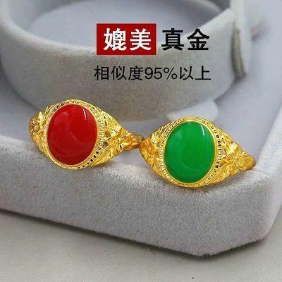 越南沙金玉石戒指气质久不掉色镀黄金戒指女男款宝石戒指食指