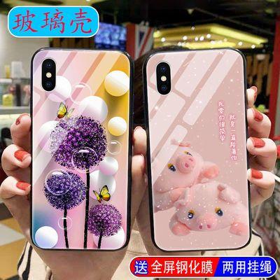 苹果X手机壳11玻璃SE女7Plus男防摔6网红XR全包磨砂11ProMax新款