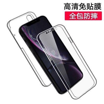 华为荣耀20手机壳双面全包荣耀20/P30/20pro硅胶保护套防s摔透明