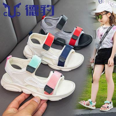 德豹男童沙滩凉鞋2020夏季新款女童时尚凉鞋中大童防滑软底魔术贴