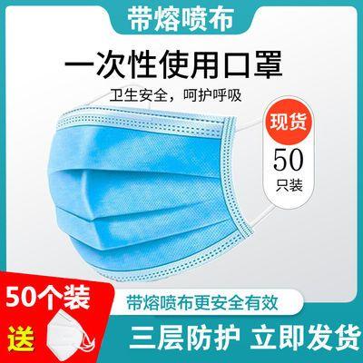 https://t00img.yangkeduo.com/goods/images/2020-05-12/5ecc272aaa91703b30201ed5d007d406.jpeg