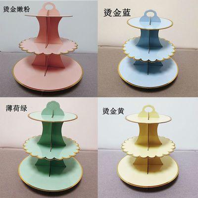 一次性纸质蛋糕架甜品台布置托盘生日派对装饰用品多三层小蛋糕架