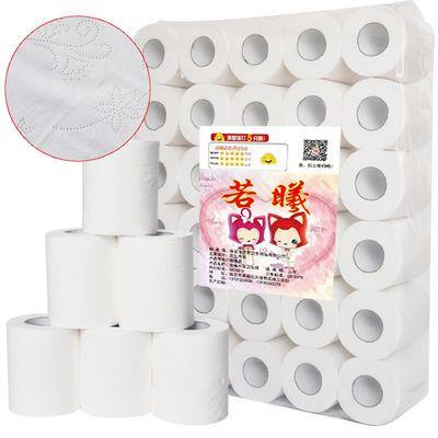 卫生纸批发6斤30卷2斤10卷4层空心卷纸宾馆有芯纸巾家用卷纸厕纸