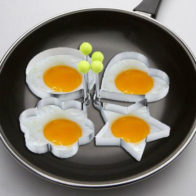 【不锈钢煎蛋4件套】创意家居厨房小用品小百货不锈钢煎蛋器模型