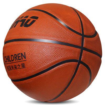 23055/儿童篮球3号4号5号7号幼儿园小学生青少年室外耐磨软皮橡胶蓝球