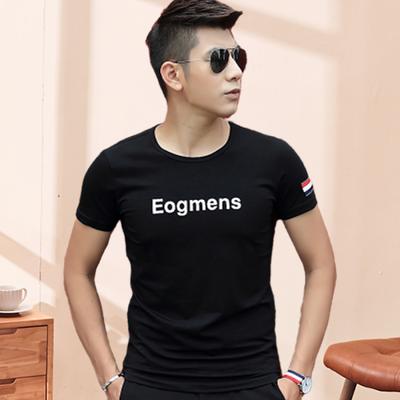 夏季男士t恤纯棉新款短袖男学生韩版潮流t恤男半袖宽松体恤衣服男