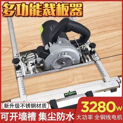 新良友大功率多功能家用手提瓷砖木工切割机电锯钢材云石机开槽机