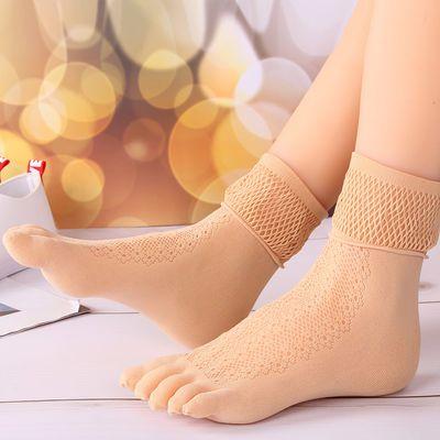3/5双 五指袜女士中筒丝袜夏季薄款镂空网袜透气分脚趾短袜堆堆袜