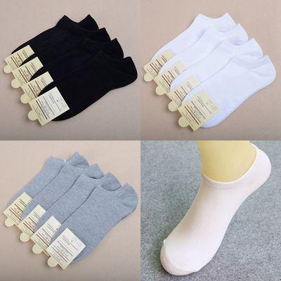 5双装袜子女士船袜短袜黑白灰色船袜低帮浅口夏季超薄款低腰袜男