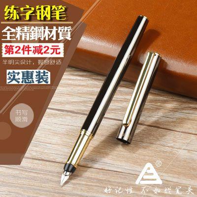 烂笔头钢笔696特细学生练字钢笔三角尖铂金商务金属钢笔墨水笔