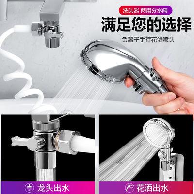 【洗头神器】水龙头外接花洒喷头洗澡淋浴器套装增压缩小喷头延伸