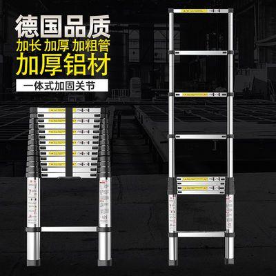铝合金便携式单面伸缩梯多功能楼梯竹节梯人字家用梯折叠梯子