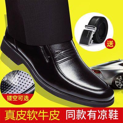 【真皮软牛皮】皮鞋男真皮透气软底中老年爸爸鞋休闲商务男士皮鞋