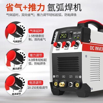 电焊/氩弧焊两用电焊机WS-200A 250A 315A逆变直流不锈钢220V