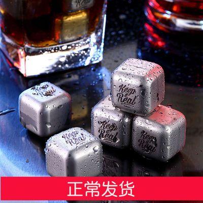 冰块铁冰块冰酒石冰块冰镇石速冻冰块304不锈钢冰块威士忌冰块冻