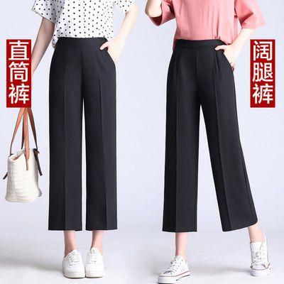西装裤女九分夏季黑色西裤宽松高腰显瘦百搭松紧直筒裤七分阔腿裤
