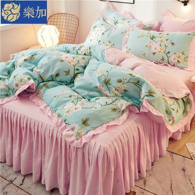 lehome韩版花边田园公主床裙四件套床罩被套被罩三件套