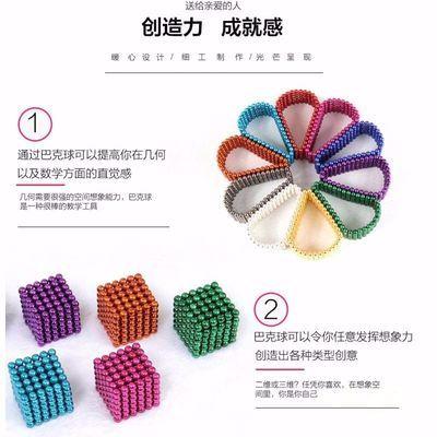 巴克球磁力球.最100000颗变色便宜夜光八8个克球1000魔力磁球玩具