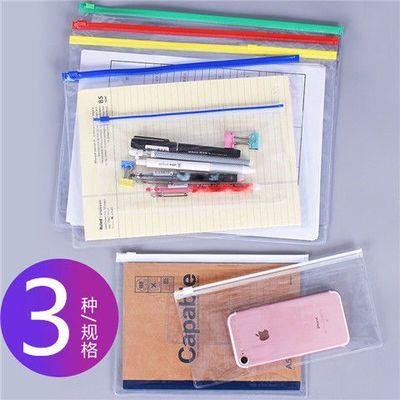 A4文件袋透明拉边袋防水加厚档案资料袋收纳袋办公用品学生试卷袋