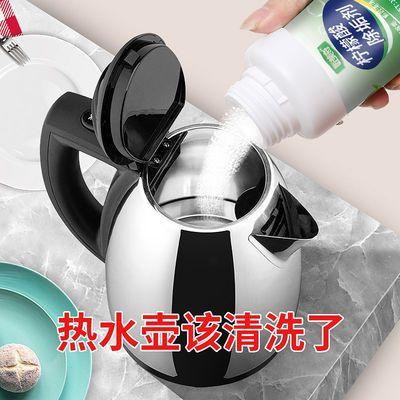 柠檬酸除垢剂食品级电水壶水垢清除剂家用热水器清洗去茶垢清洁剂