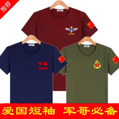 大码短袖T恤男夏季新款军迷爱国t恤大码宽松中老年爸爸装半截袖打