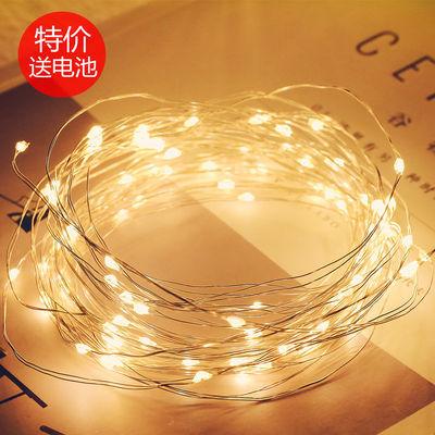 led铜线彩灯串灯闪灯电池灯防水漆包线礼盒自拍照装饰灯火树银花