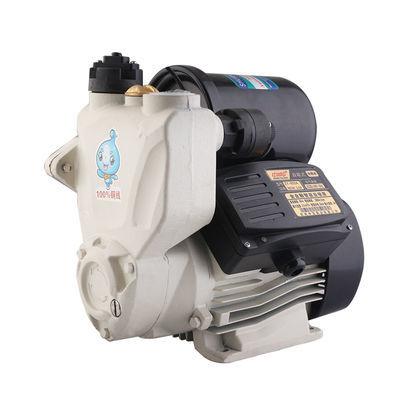 家用增压泵全自动静音自吸泵太阳能自来水管道抽水泵冷热水器加压