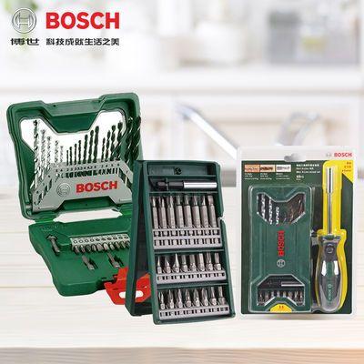 进口德国德国博世bosch电动螺丝刀批头电批螺丝批套装起子头批嘴