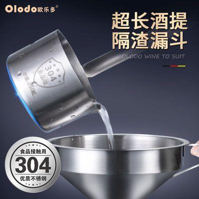 酒吊子家用酒勺子舀酒勺大号酒提子欧乐多酒提打酒器304不锈钢