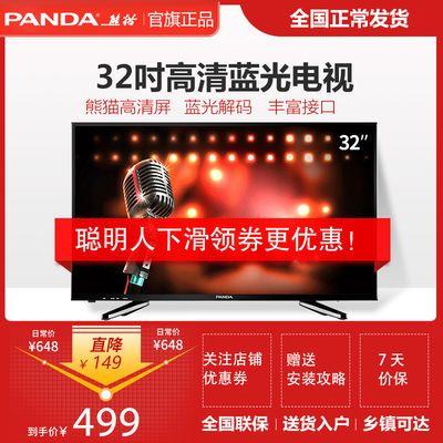 官旗正品 熊猫 32F4X 32英寸高清蓝光家用LED液晶平板电视机卧室
