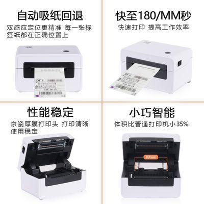 HPRT汉印N51快递电子面单打印机热敏不干胶标签条码打单机N41升级