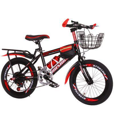 青少年儿童山地车自行车单速变速18-20-22-24寸男女孩单车