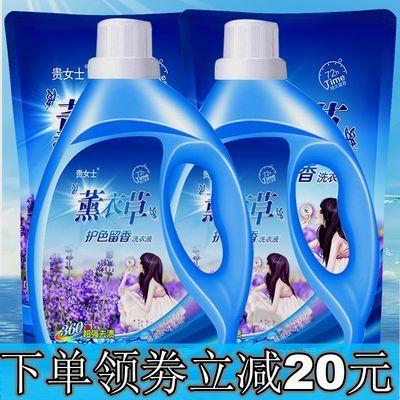 【2-10斤装】薰衣草香洗衣液香味持久留香家庭装瓶装袋装正品