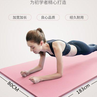 微瑕疵瑜伽垫加厚防滑加宽80/90厘米瑜伽垫初学者家用男女健身垫