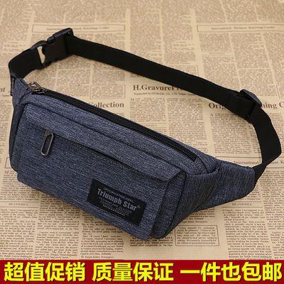跑步运动腰包男多功能防水尼龙贴身手机腰包小腰包女户外健身装备