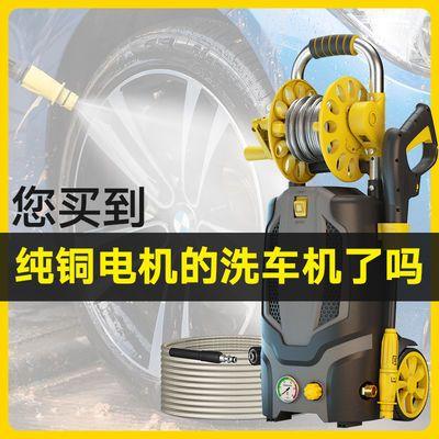 热销高压洗车机家用220v刷车水泵抢神器便携式水枪清洗机大功率