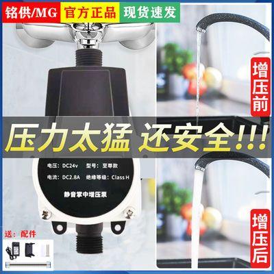 直流增压泵24v家用全自动静音热水器增压器小型自来水管道加压泵V