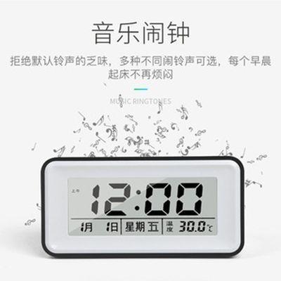 电子闹钟可充电男学生简约宿舍夜光时钟多功能女生智能小钟表卧室